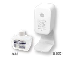 薬用泡ハンドソープ(オートタイプ)(医薬部外品)