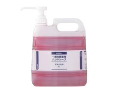 ハンドソープ希釈式 一般化粧室用(4リットル)